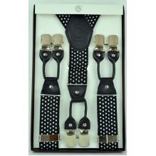 """Мужские премиум подтяжки для костюма в подарочной упаковке """"Армавир"""", цвет разноцветный (арт. 102795)"""