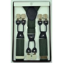 """Мужские премиум подтяжки для костюма в подарочной упаковке """"Арзамас"""", цвет разноцветный (арт. 102794)"""