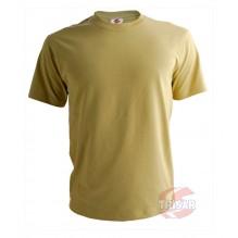 Мужская футболка (арт. 220009)