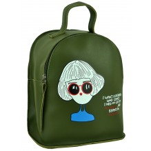 Рюкзак из Экокожи мини (арт. 201480) цвет зеленый
